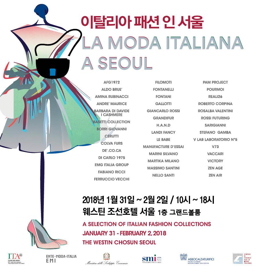 6e095eec5ed8 Ask for information · PhotoGallery. E.M.I ENTE MODA ITALIA ...
